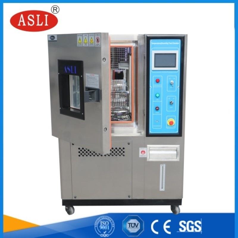 光伏组件高低温湿热循环试验箱 高低温测试箱