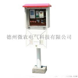 射频卡机井灌溉控制器,农业节水新技术