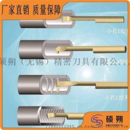 厂家生产加工梯形螺纹刀杆刀具厂