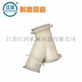 陶瓷管,免费送货至现场,江苏江河