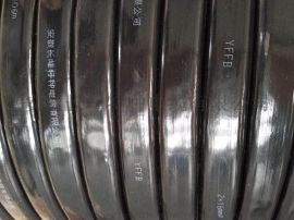 扁平电缆厂家YFFBG专业行车电缆