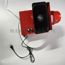 带防护罩报警器BBJ-Z/220V防爆声光警报器