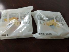 新科力-蛋黄酥封口包装机 全自动食品包装机