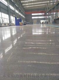 做出高品质密封固化地坪的要点
