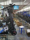 滑板車鍛件加工 鋁合金鍛壓加工 支架鍛件加工
