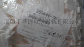 YEONHO然湖连接器25078TS-D