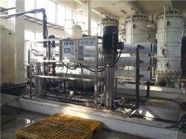 合肥纺织用超纯水处理设备|超纯水设备厂家