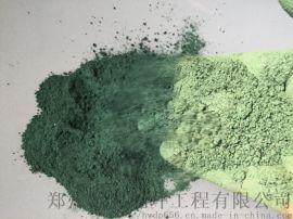 地坪料源头厂家 金刚砂耐磨地坪材料 耐磨防腐地坪