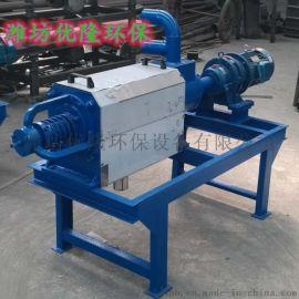 甘肃养殖厂用螺旋挤压式固液分离机