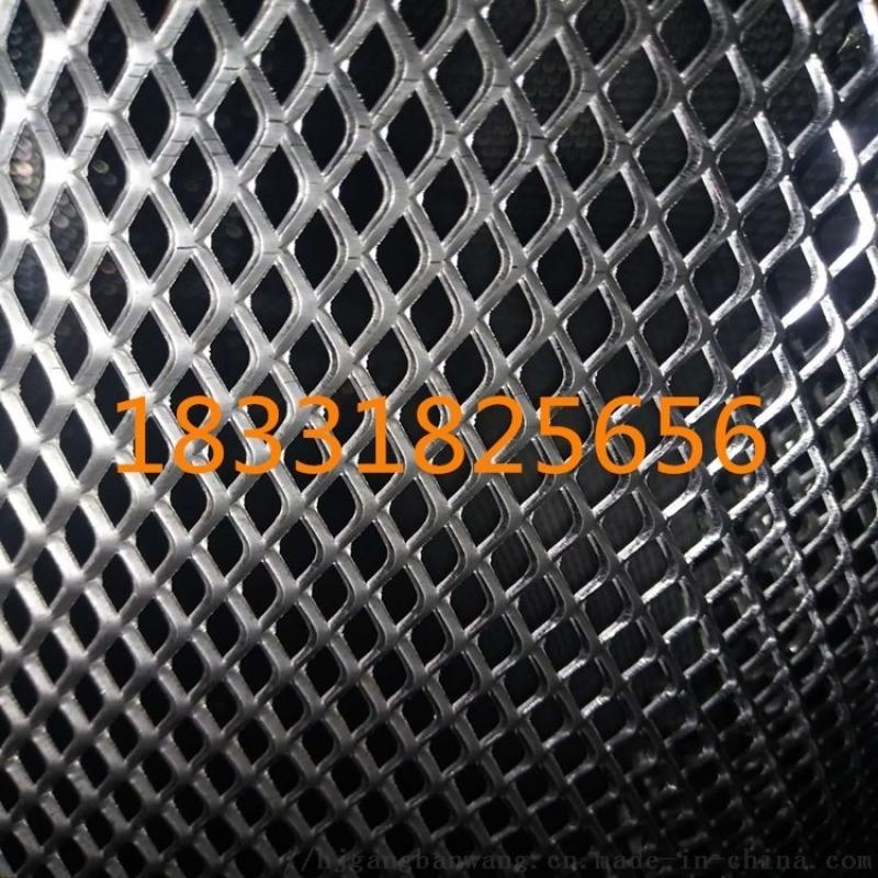 不鏽鋼擴張網 不鏽鋼擴張拉伸網 不鏽鋼擴張網廠家