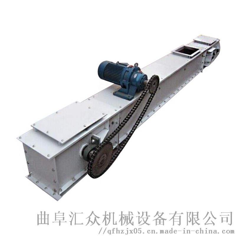 小型输送机 拐弯粮食刮板输送机 六九重工 耐高温物