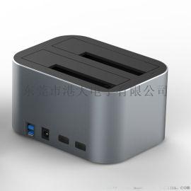 USB3.0/3.1双盘位硬盘盒2.5寸3.5寸