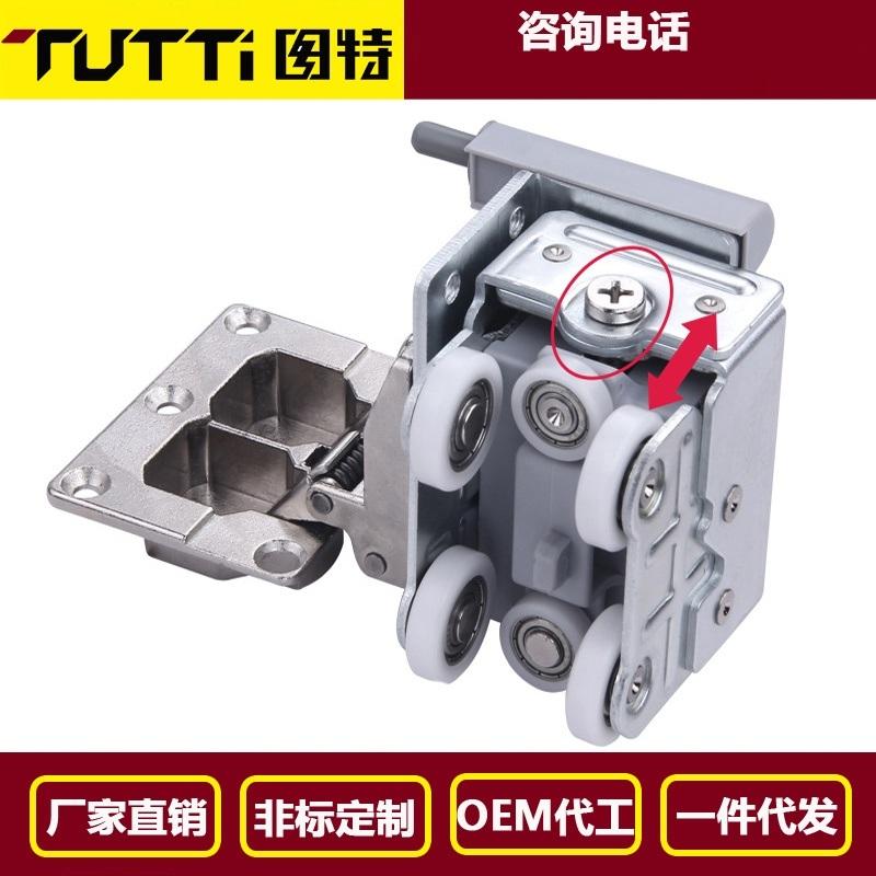 多功能摺疊移門T902 圖特摺疊移門T902