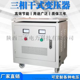 SG隔离变压器生产厂家 SBK三相干式隔离变压器