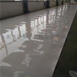 PVC防水板 eva防水板1.5厚HDPE防水板