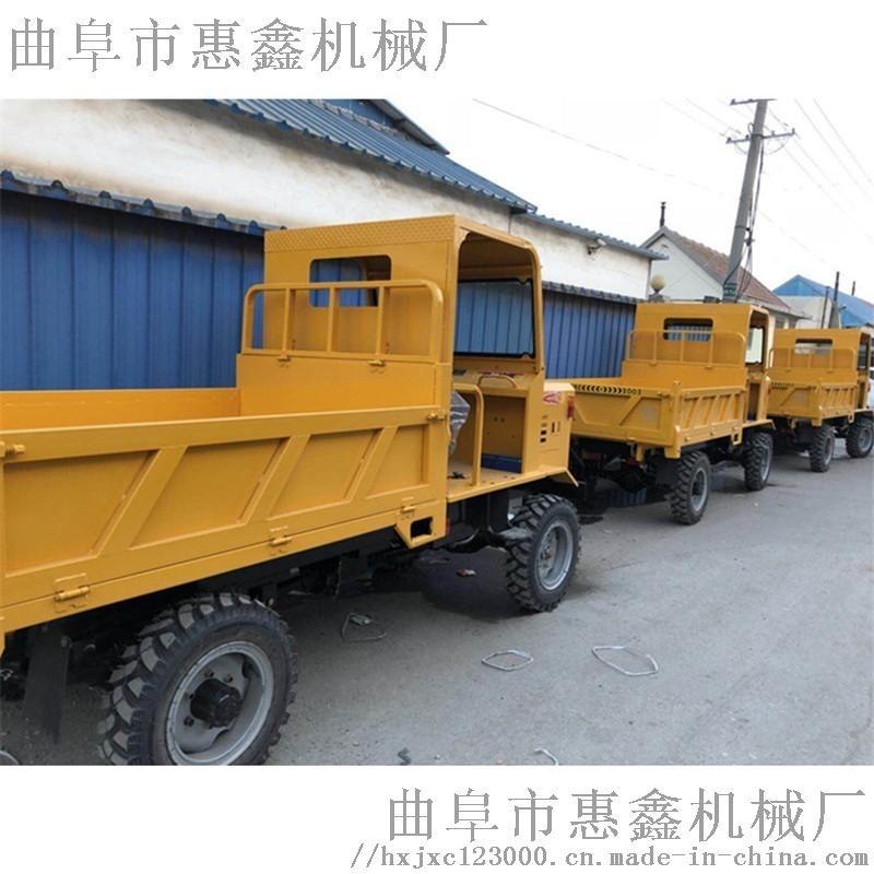 邵阳山区大马力爬山虎四不像农用车工程拖拉机厂家