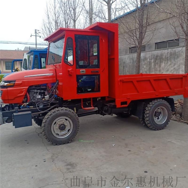 柴油自卸式翻斗运输车/柴油液压助力自卸四不像