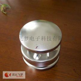 FM-QWZ-1微型大气环境污染物监测仪