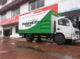 新型吸污车 粪便处理车 干湿分离吸污车