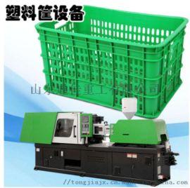 山东通佳塑料筐注塑机大型塑料筐机器厂家