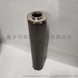 汽轮机系统回油滤芯FRD. 0S7Y8.115A