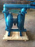 沁泉 QBK-40不鏽鋼內置換氣閥氣動隔膜泵