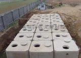 衡水水泥混凝土植筋化粪池 水泥化粪池