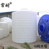 加厚10噸化工儲液罐塑料水塔廠家