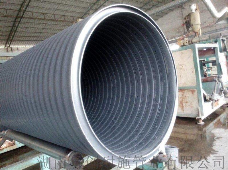 湖南常德@中空壁缠绕管增强管挤压成型故障原因分析
