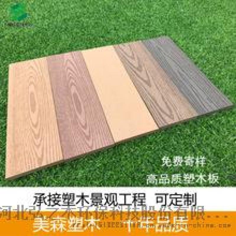 兰州嘉峪关户外地板 天水木塑地板 兰州金昌木塑护栏