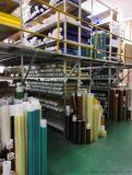 广东深圳厂家供应易撕贴保护膜胶带