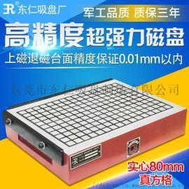 供应东仁400*600电脑锣方格强力磁盘永磁吸盘