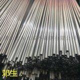 貴州小口徑304不鏽鋼精密管,薄壁不鏽鋼精密管