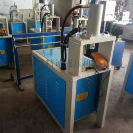 【特价新款】液压不锈钢冲孔机工厂直销 圆管冲弧机