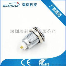 1S1芯同轴防盲插座医疗航空插接件圆形连接器