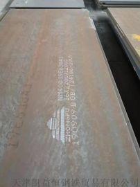 NM400鋼板廠 耐磨板NM400報價