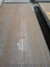 NM400钢板厂 耐磨板NM400报价