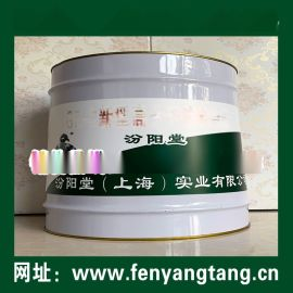 GZ-2新型高分子防腐涂料、GZ2、人防工程防水