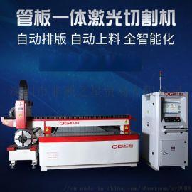 光纤激光切割机 大功率金属管材  切管机