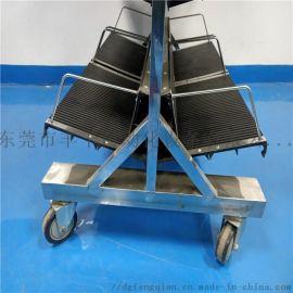 厂家供应放防静电SMT板不锈钢挂篮式防静电周转车