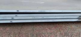 NM500耐磨鋼板廠 NM500鋼板現貨報價
