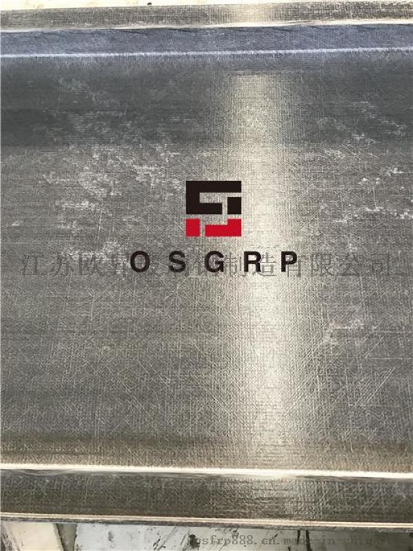 玻璃钢型材 玻璃钢型材定制-「江苏欧升」