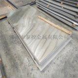 304优质不锈钢板加工