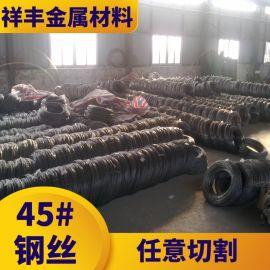 供应宝钢**45#碳素弹簧钢丝的厂家