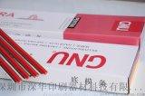 0.5*1.5纸基压痕线 德国GNU压痕线