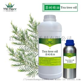 【种植厂家直销】 澳洲茶树油oem代加工单复方护肤化妆品医用原料