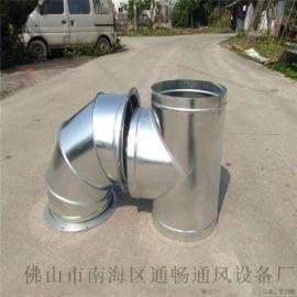 广州定做环保通风管道 各种风管烟罩白铁三通厂家