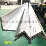 安徽201不鏽鋼角鋼報價,工業不鏽鋼角鋼規格表