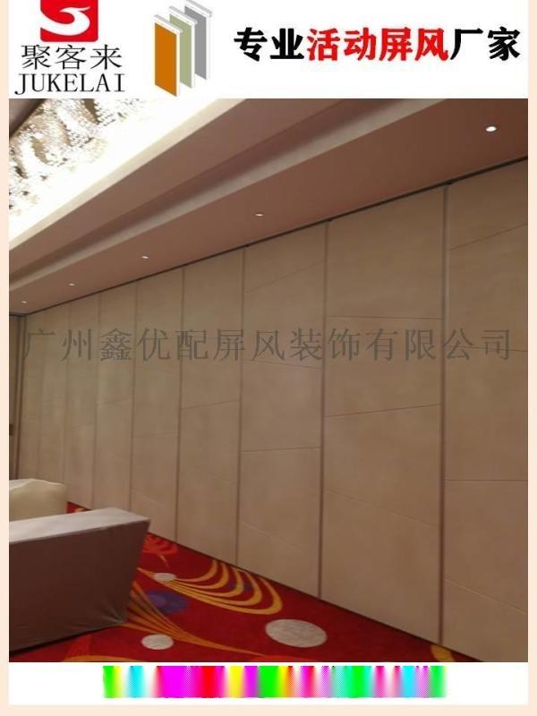 供应江门酒店活动屏风,移动隔断,折叠门,推拉门