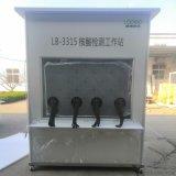 禹城市LB-3315D 核酸采集隔离工作站